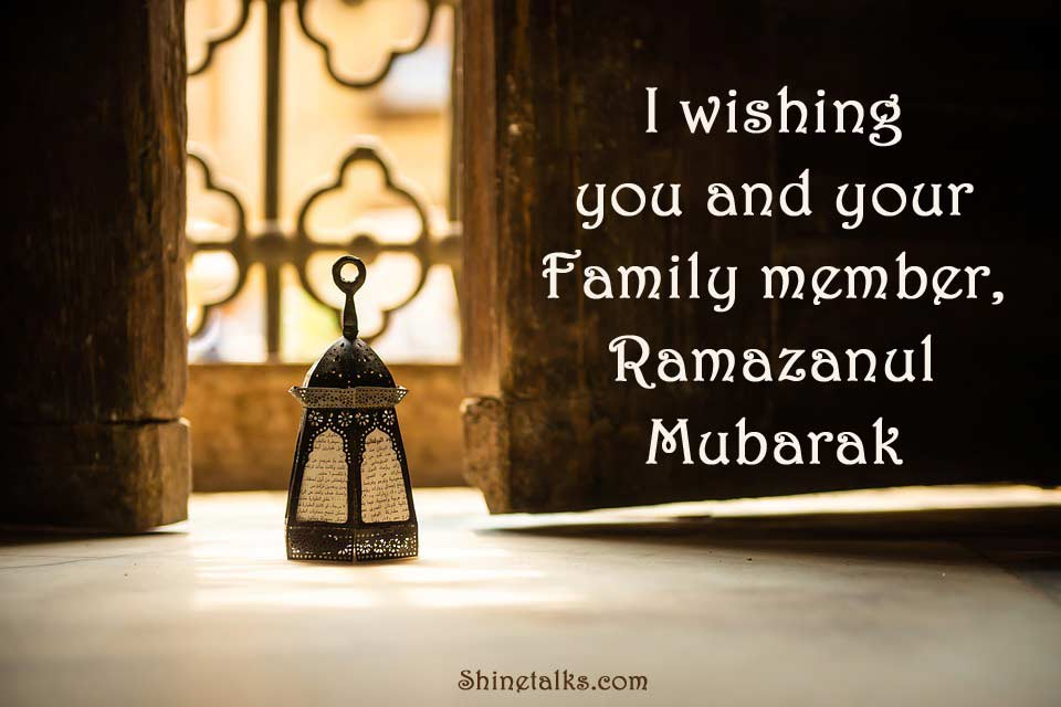 Happy Ramadan 2020 greetings
