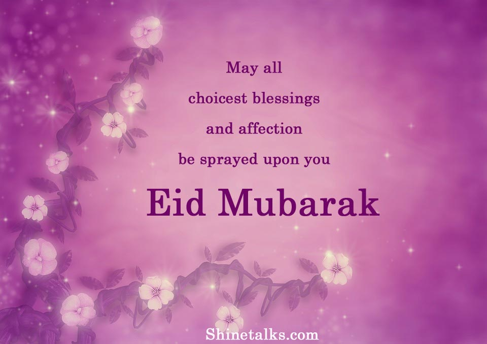 Happy Eid 2020 wishes image