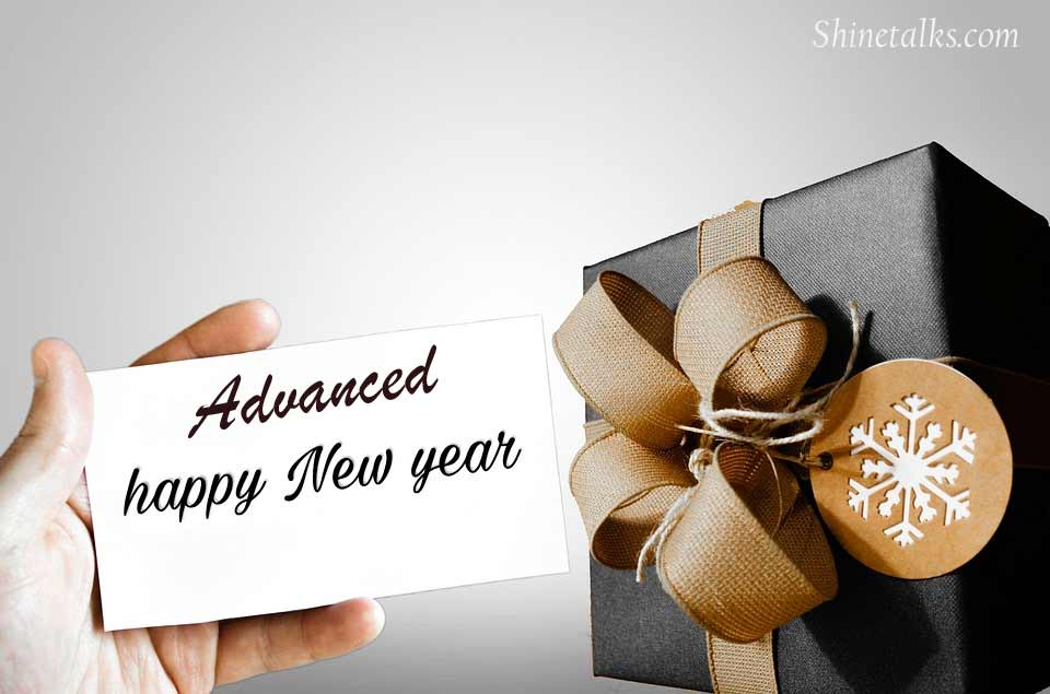 advanced happy new year 2021 picture