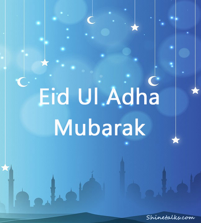 Happy Eid Ul Adha 2020 Wishes Messages Eid Ul Adha Mubarak