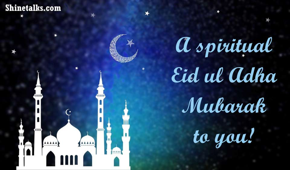 Happy Eid Ul Adha 2020 Wishes and Messages Eid Ul Adha Mubarak