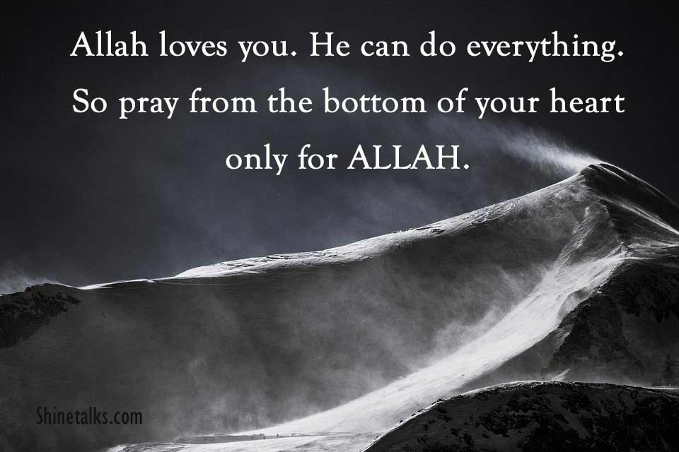 best Islamic Quotes about hard time