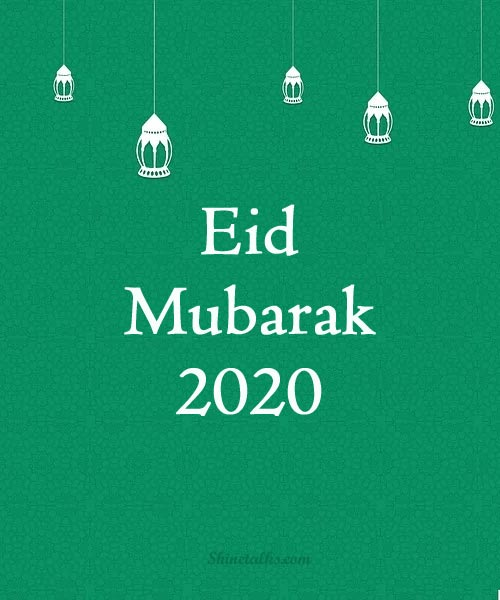 Eid Cards with wishes 2020