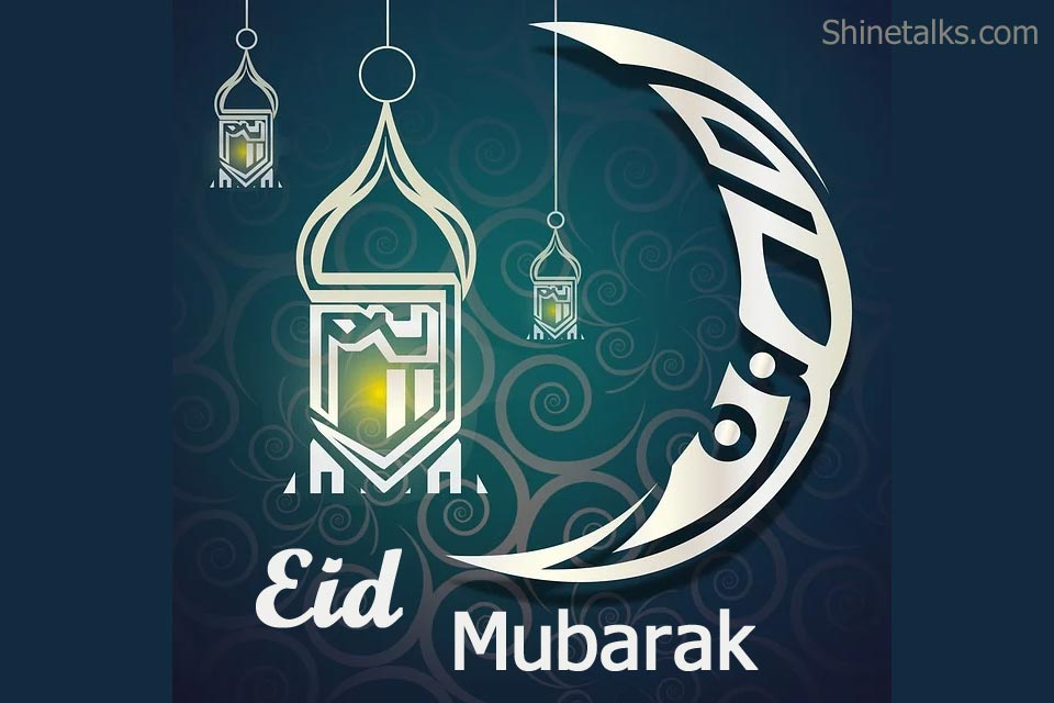 Happy Eid Mubarak Wishes 2020