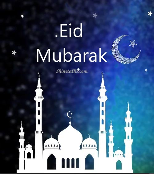 Happy Eid Cards