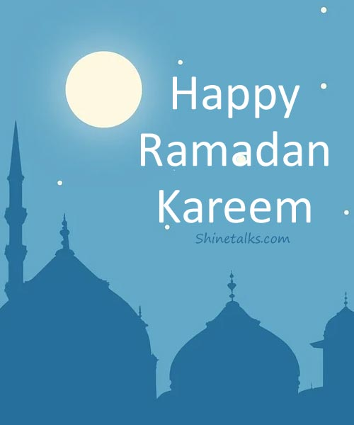 Happy Ramadan Cards for Friends
