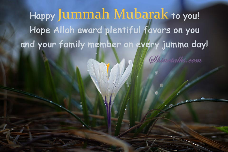 Jummah Mubarak Caption