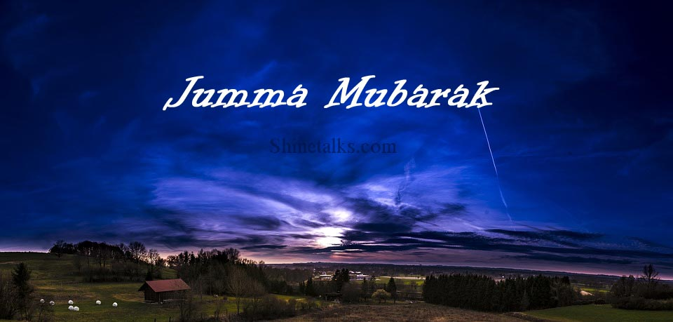 pics of jumma mubarak wishes