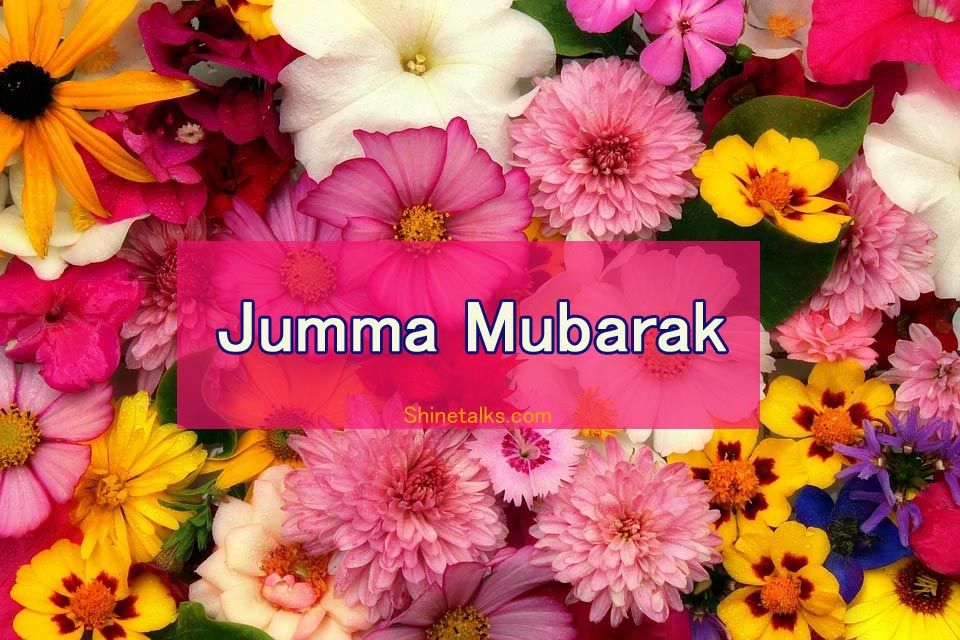 beautiful jummah picture